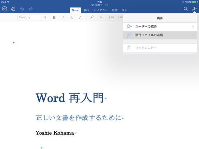 20151112_223738000_iOS