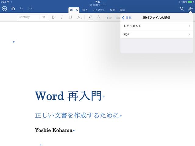 20151112_223745000_iOS