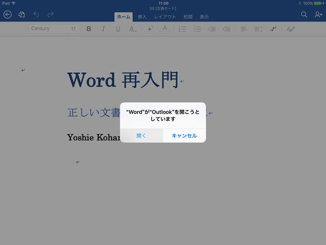 20151113_020658000_iOS
