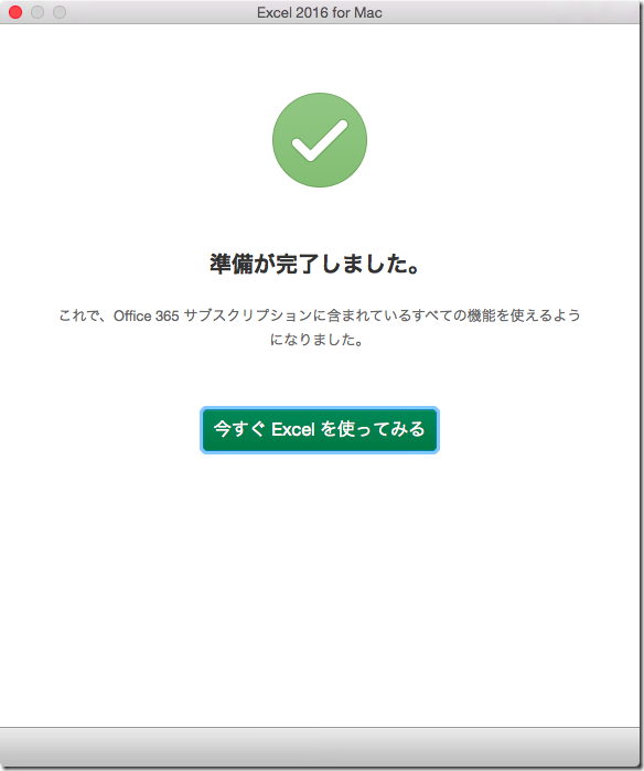 スクリーンショット 2015-07-20 19.35.18