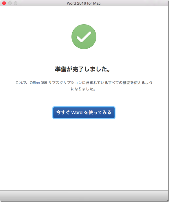 スクリーンショット 2015-07-20 7.31.39