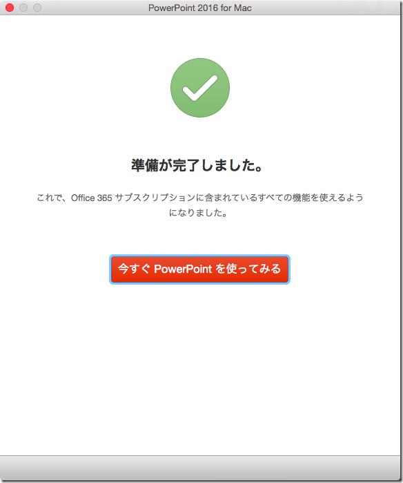 スクリーンショット 2015-07-21 14.28.51