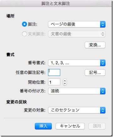 スクリーンショット 2015-09-22 18.56.35