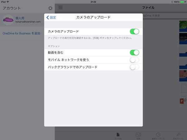 20150618_122248000_iOS