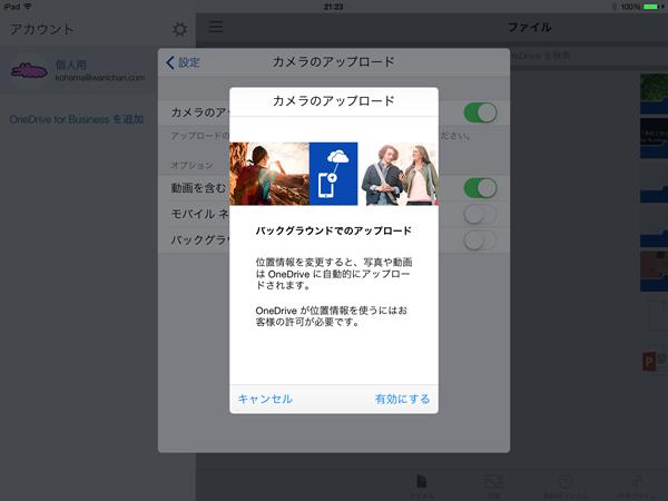 20150618_122316000_iOS