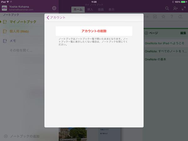 20150615_022030000_iOS