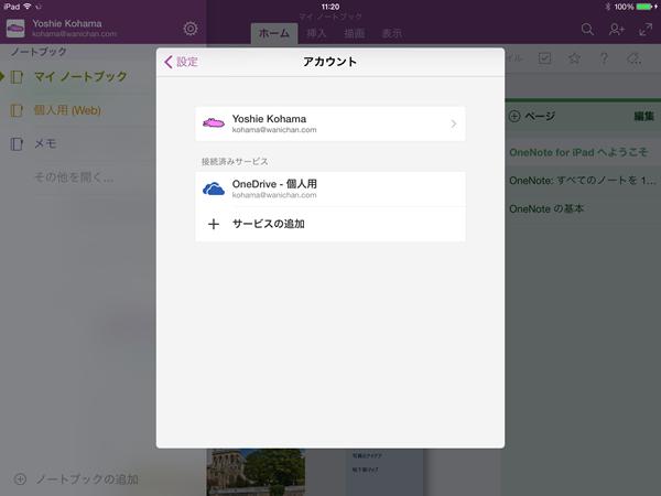20150615_022036000_iOS