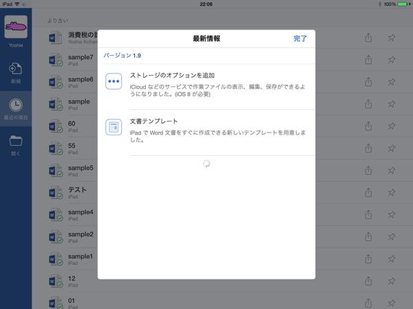 20150615_130830000_iOS