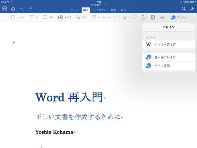 20151112_223515000_iOS